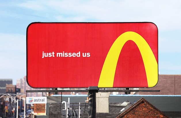 品牌行銷新玩法!麥當勞「分解」了自己的 Logo,目的是什麼?