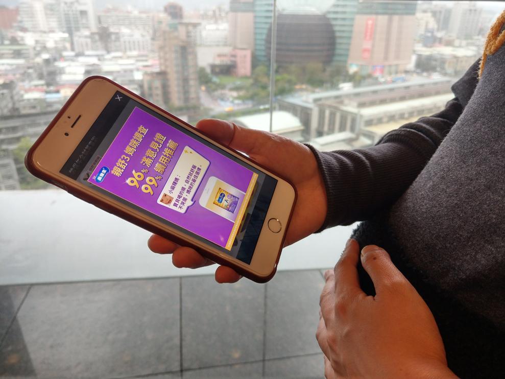 700萬用戶電信大數據當靠山  台灣大「TA Media」 廣告命中率提升1.6倍