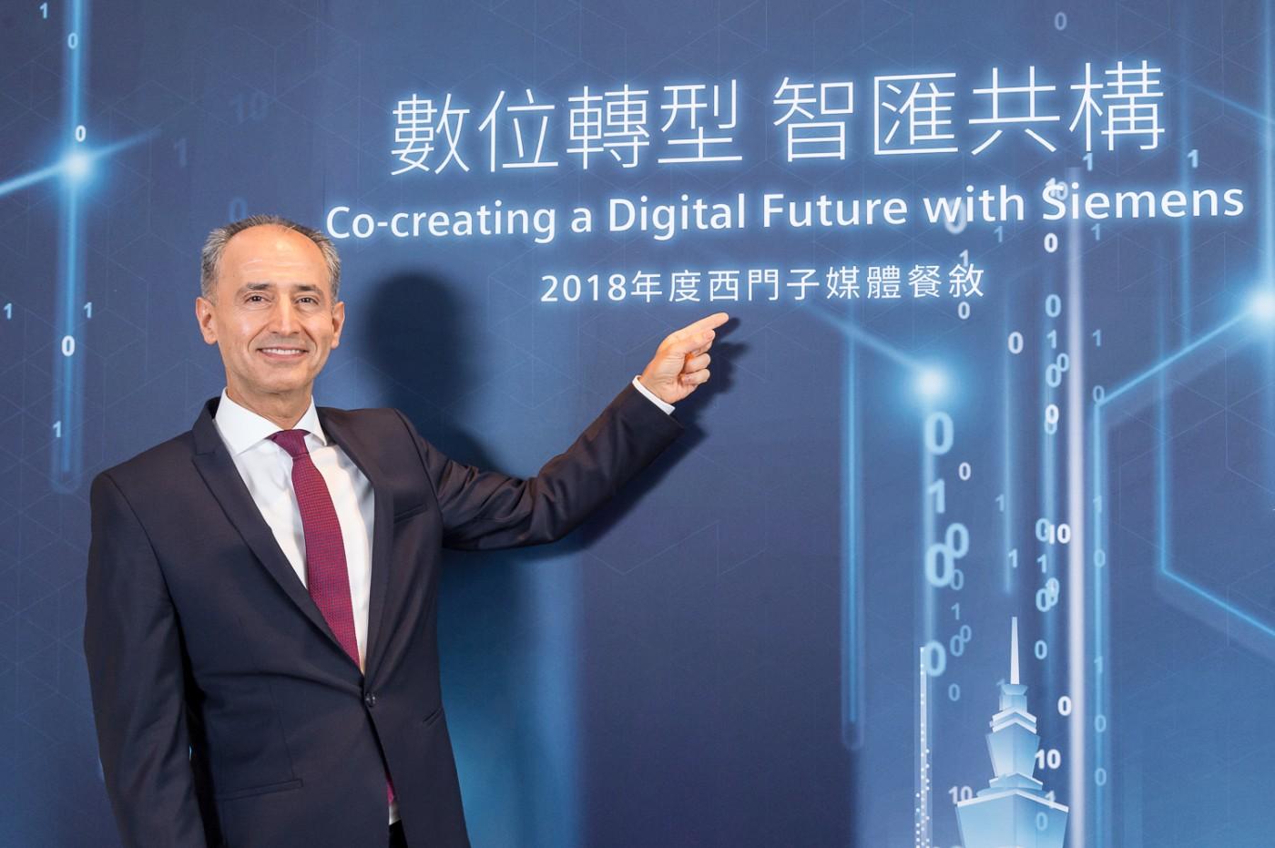 數位轉型新工具,西門子在台發表工業物聯網平台MindSphere