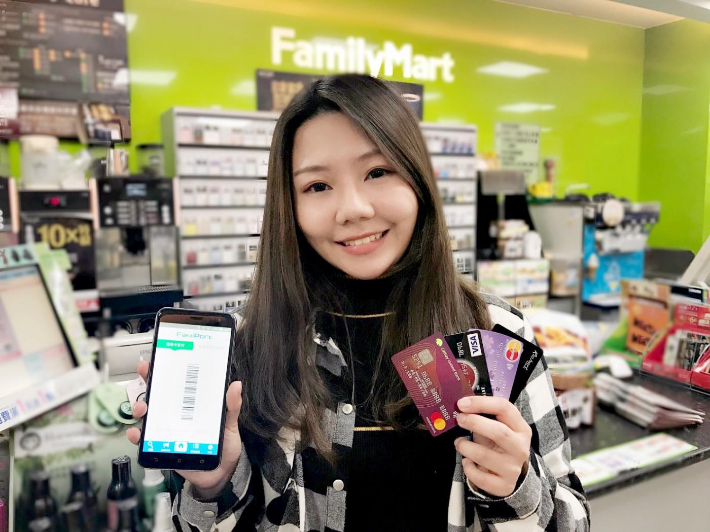 全家去年信用卡交易量增4倍,第二季還要擴大導入更多合作銀行