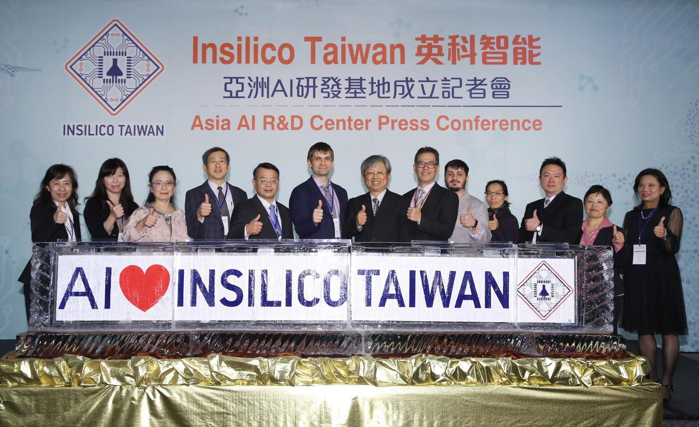 全球AI百強Insilico Medicine來台,成立亞洲首座AI生醫研發基地