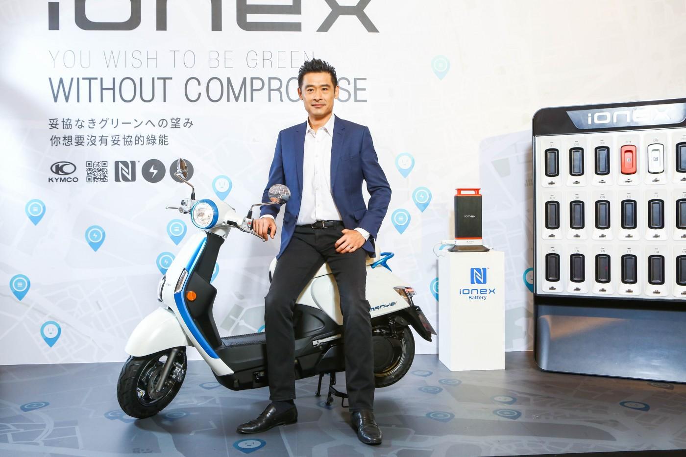 光陽Ionex電動機車銷售成績出爐,10月將進軍巴黎發表商用版