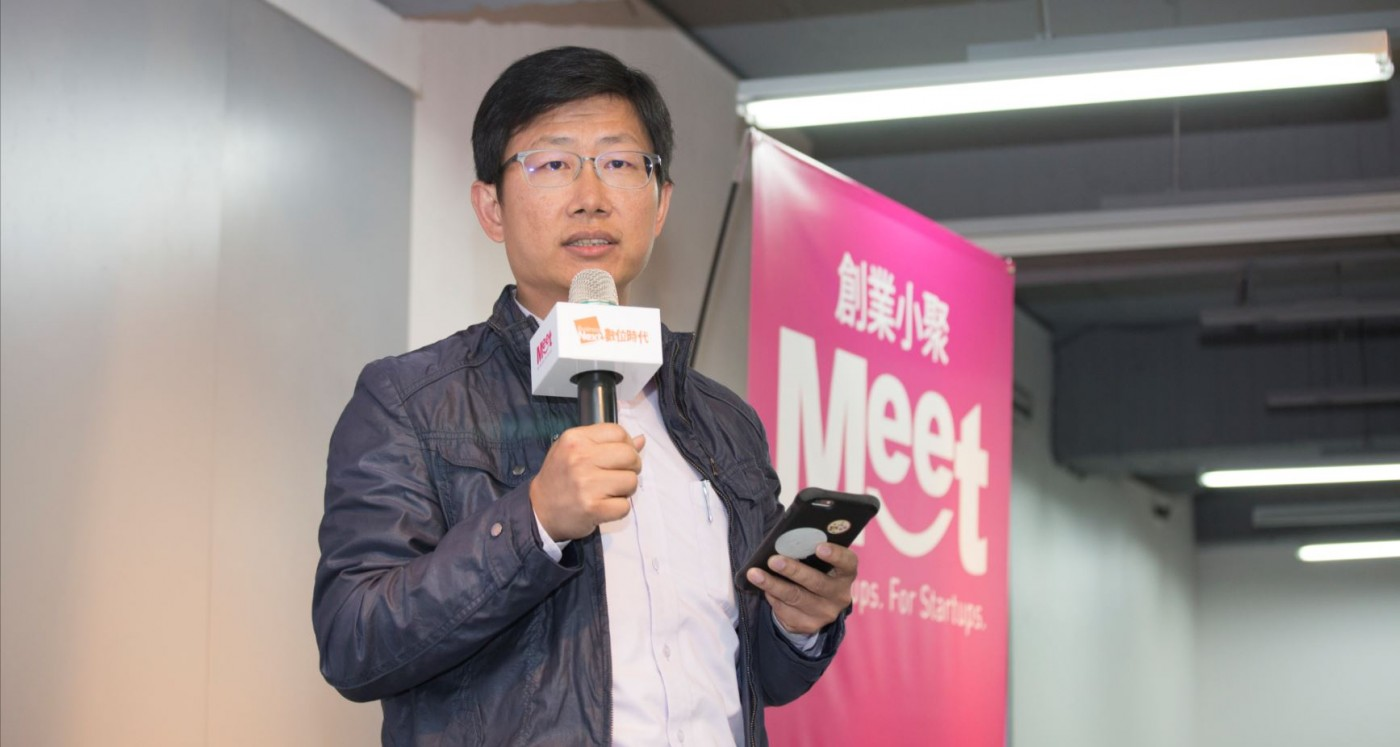 打造世界級公司沒有想像中簡單,陶韻智:台灣一定會有贏的機會!