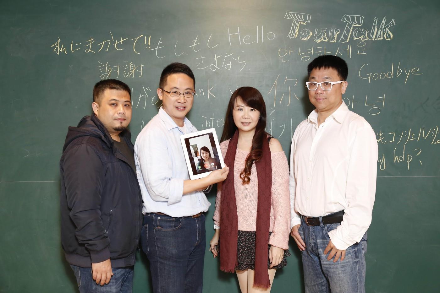 與中華電信、觀光局合作!TourTalk遠離AI翻譯戰場,用「人」創造溫暖旅遊體驗