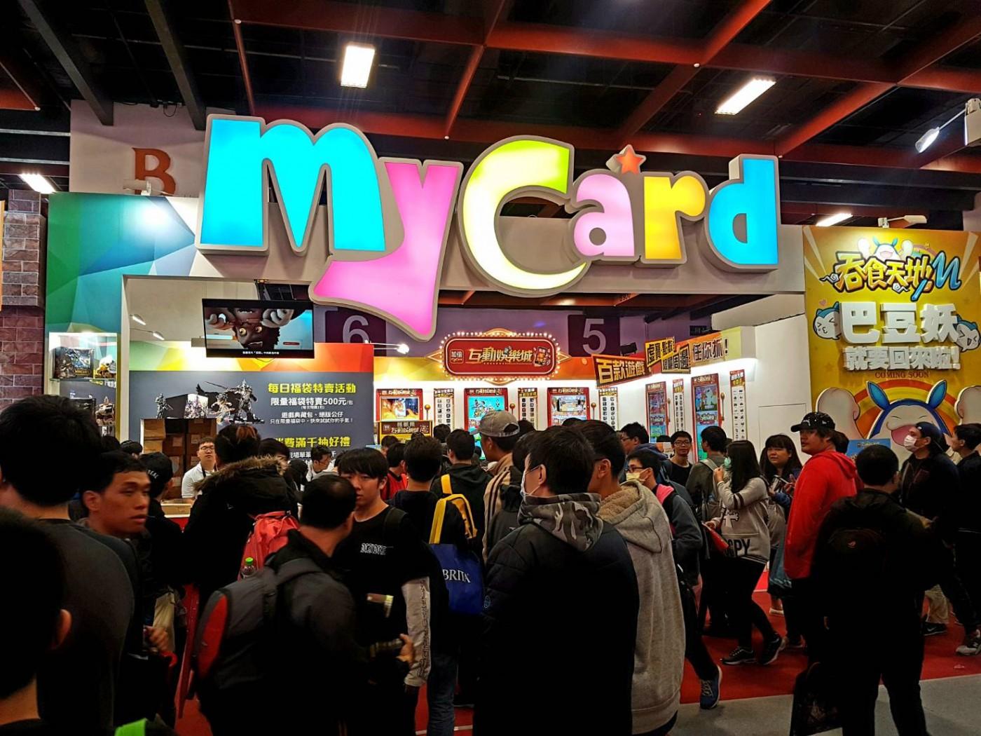 台灣遊戲業不能只靠代理,智冠衝刺手遊研發、舉辦網咖電競聯賽
