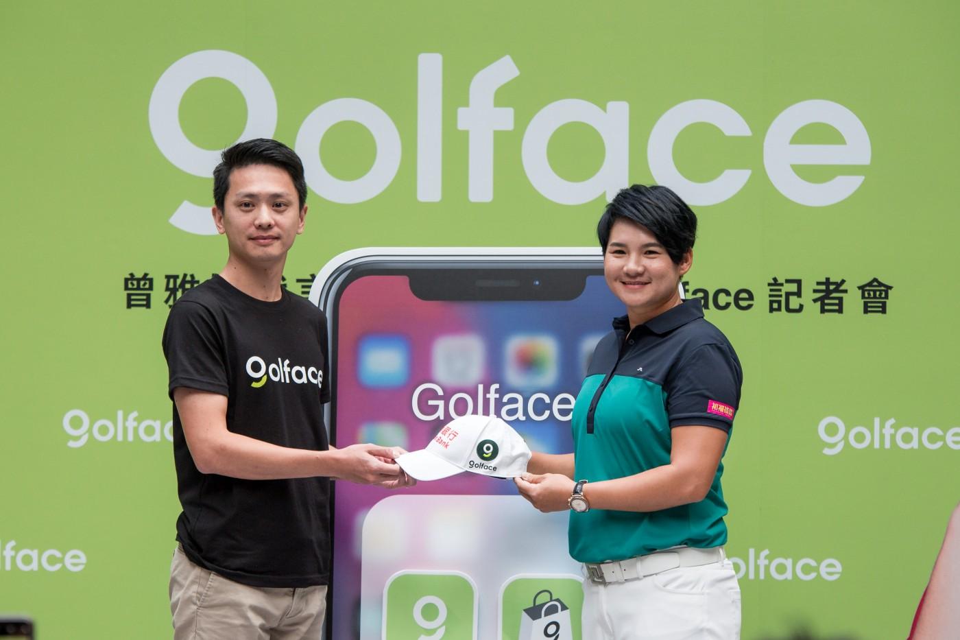 台灣新創 Golface 邀請高球天后曾雅妮代言 與日本西鐵集團加深合作布局亞洲市場