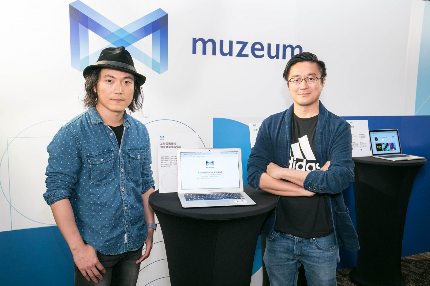 KKFARM解決台灣文創產業痛點,首創「Muzeum」區塊鏈簡化授權流程