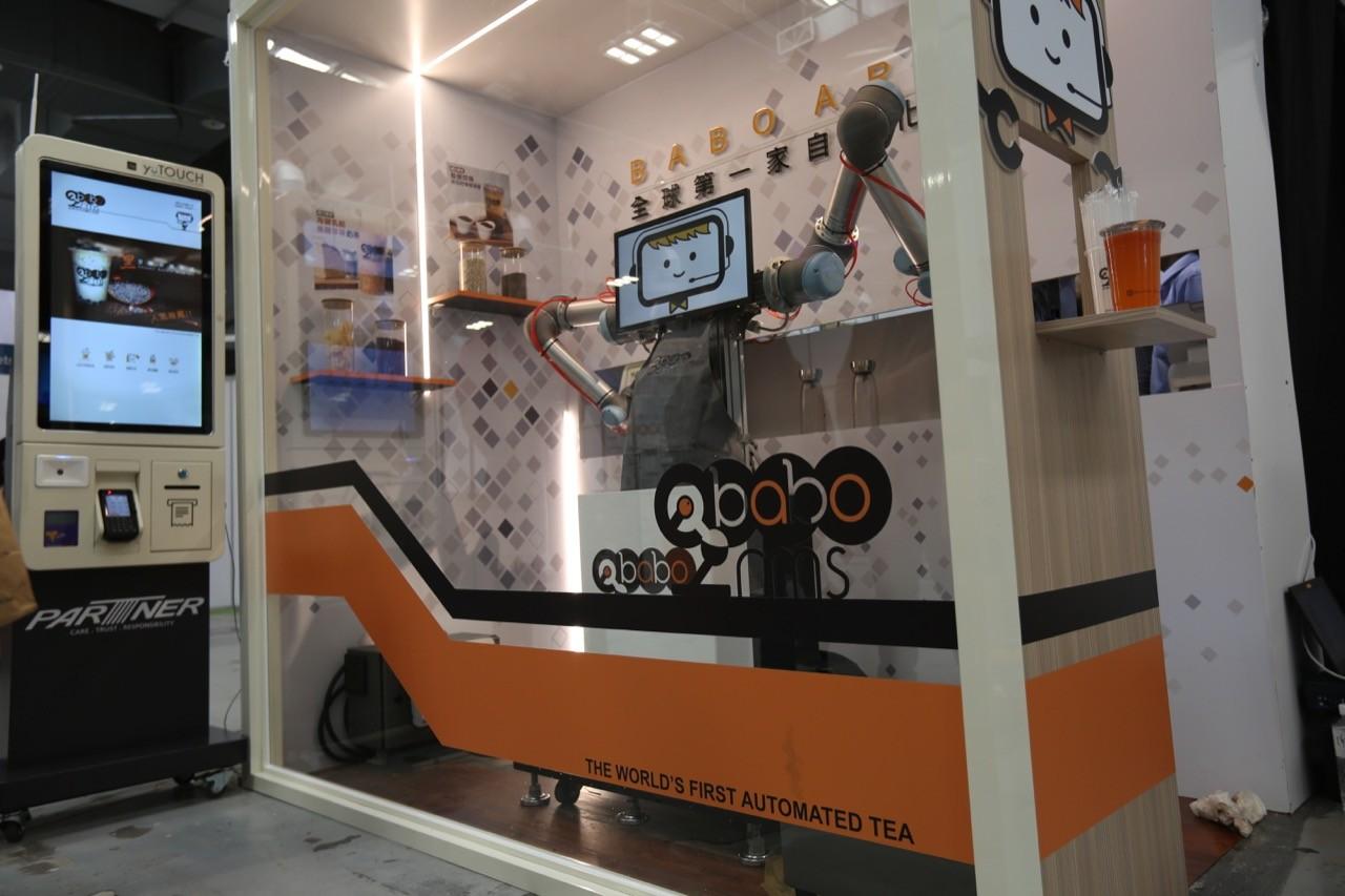 虛擬貨幣礦機、自動手搖飲料店——未來商務展5大亮點現場直擊
