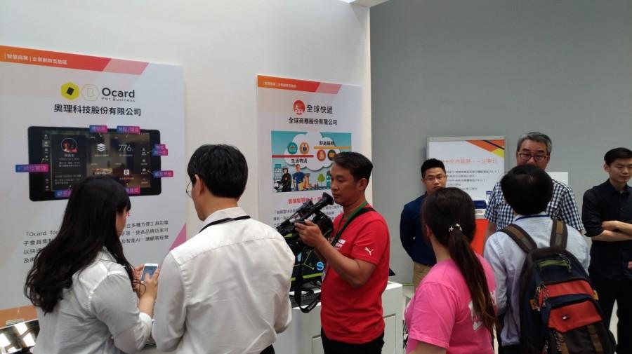 企業創新互動區呈現臺灣智慧商務銷售與行銷的創新應用