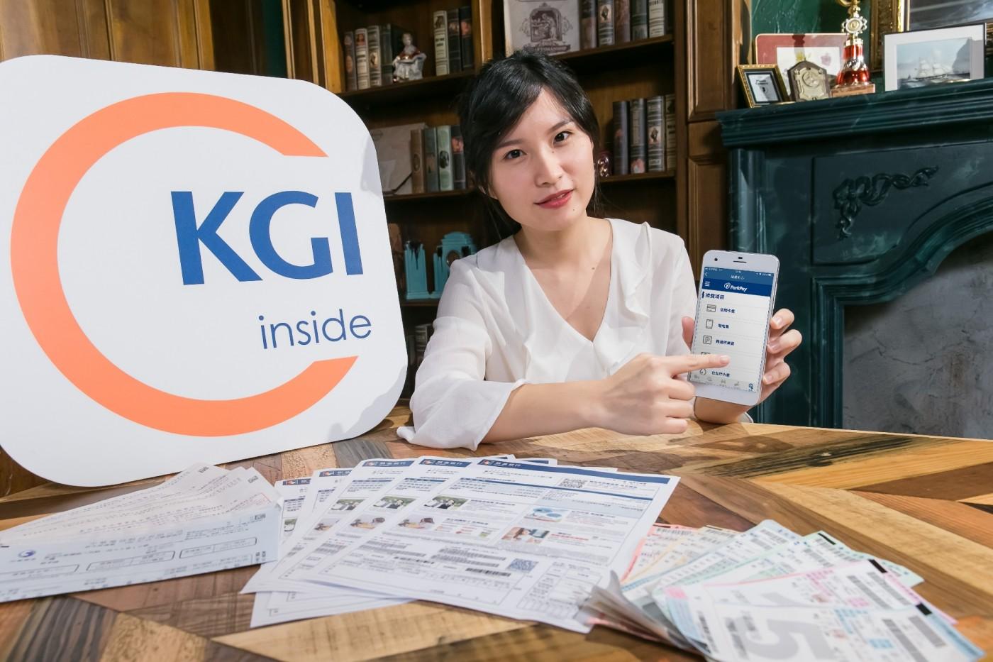 凱基銀行參與台灣微軟2018亞太技術年會「AI 產業應用發表會」 另新增社區及停車繳費App夥伴 「KGI inside」再下一城