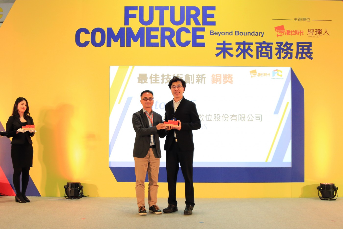 TutorABC用AI打造量身定製課程  榮獲2018創新商務獎
