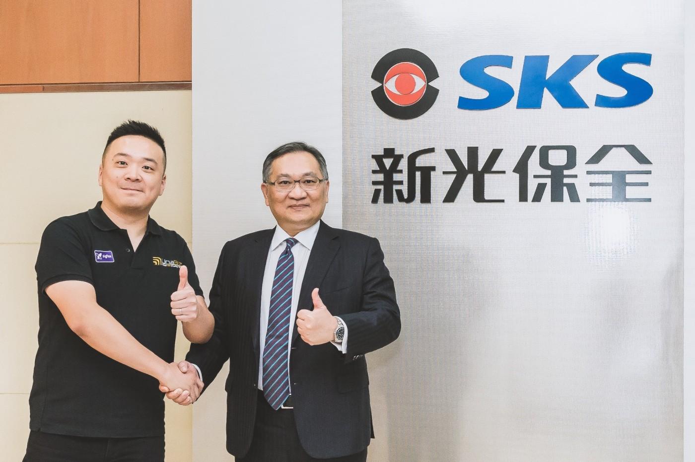 發展AIoT服務!新光保全策略投資Sigfox亞洲運營商優納比