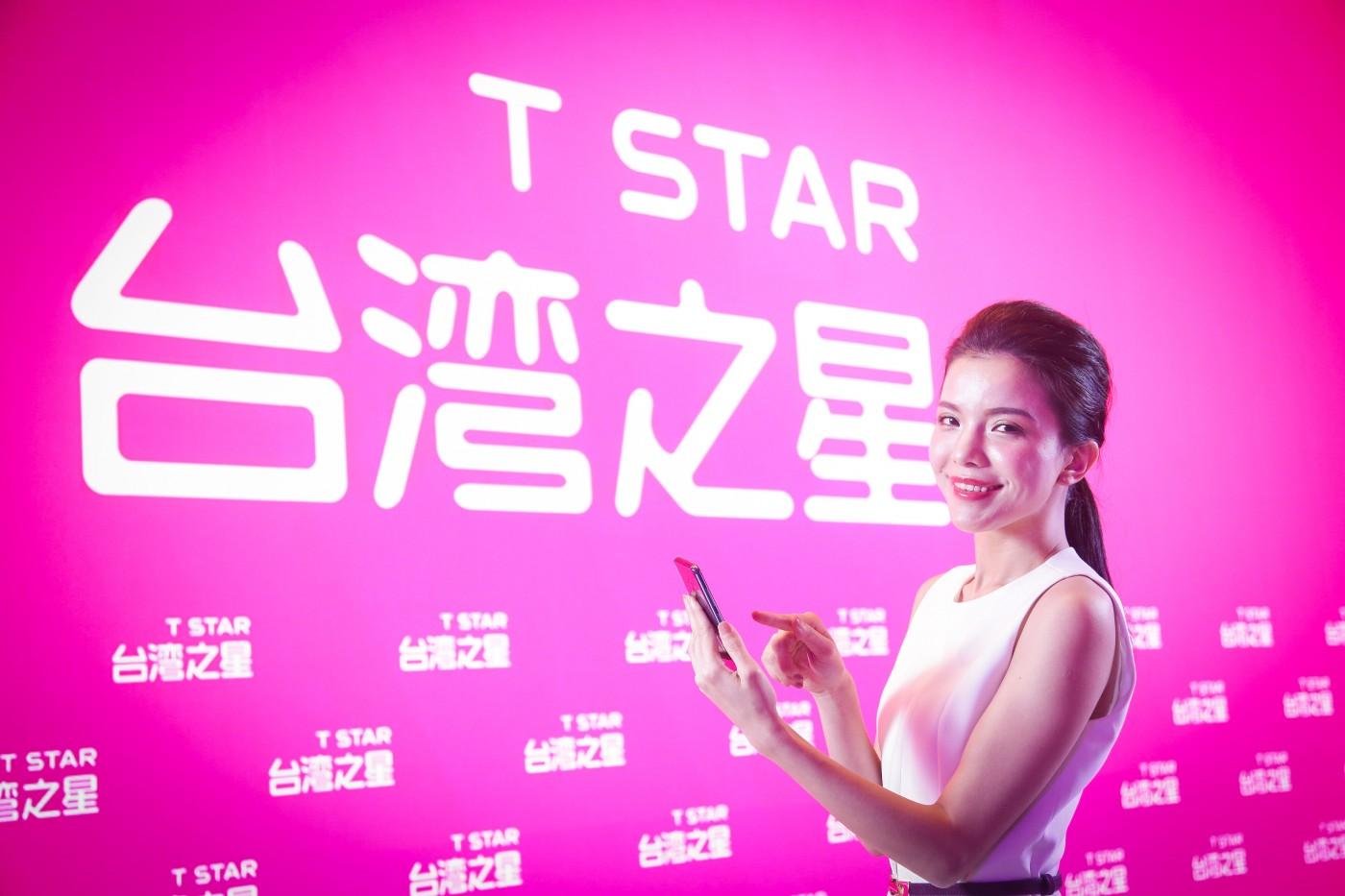 不把三雄當指標,台灣之星營收年增19%,明年拚獲利
