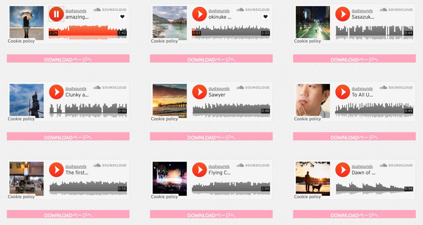 可商用!日本網站提供4大類型背景音樂、音效素材免費下載