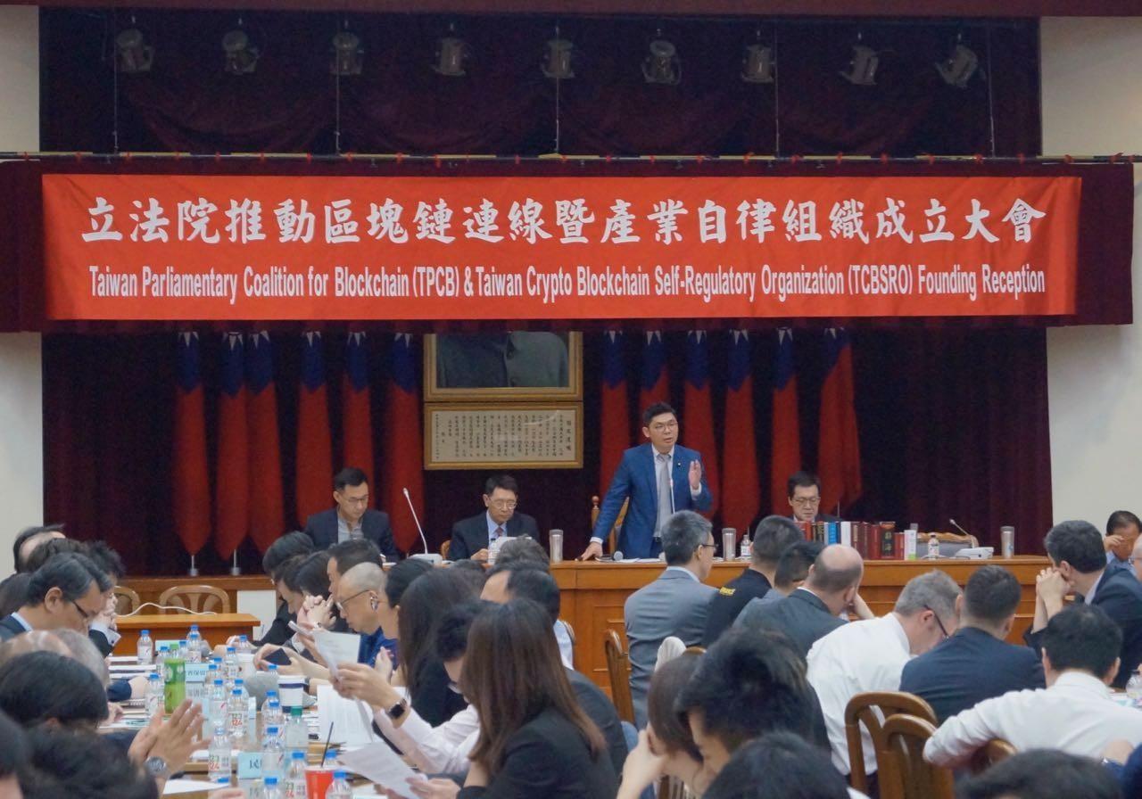 台灣區塊鏈產業自律聯盟成立,業者:盼政府低度監管
