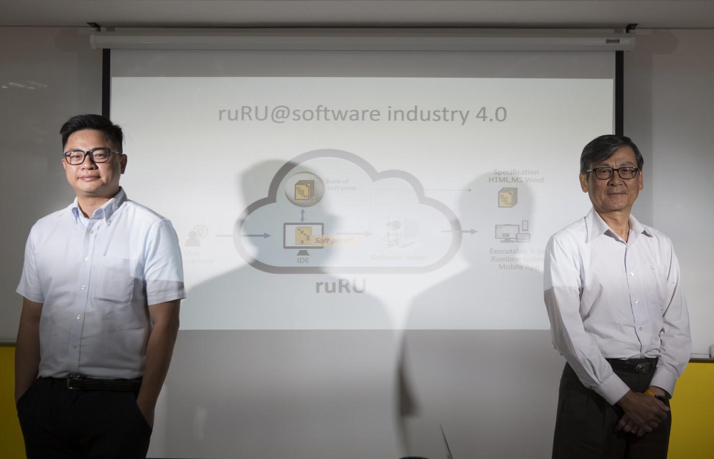 解放IT人員!如如研創要讓系統規格藍圖與軟體機器人成為企業的標準配備
