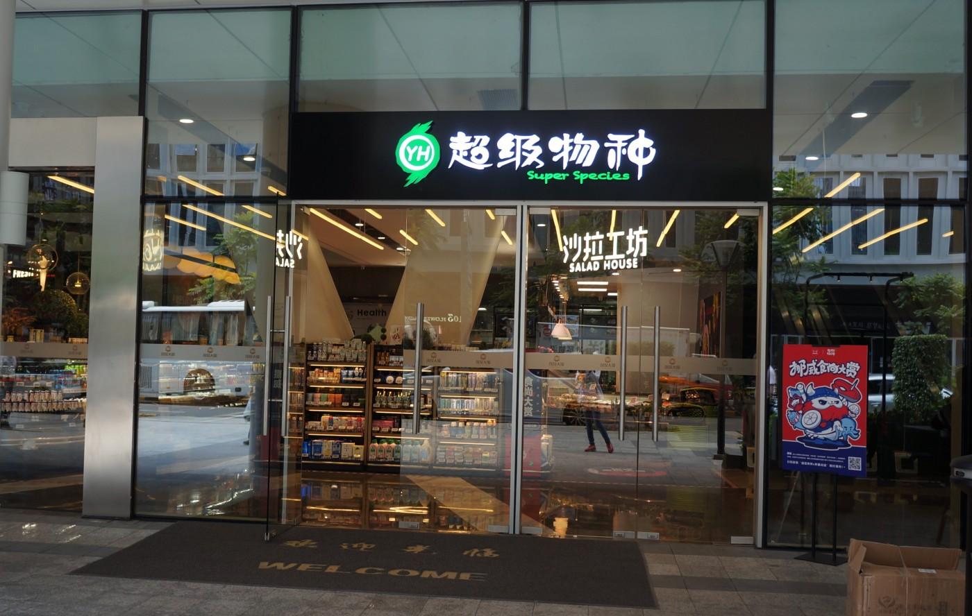 亞洲十大零售商,永輝成長速度最快,中國成騰訊跟阿里巴巴戰場