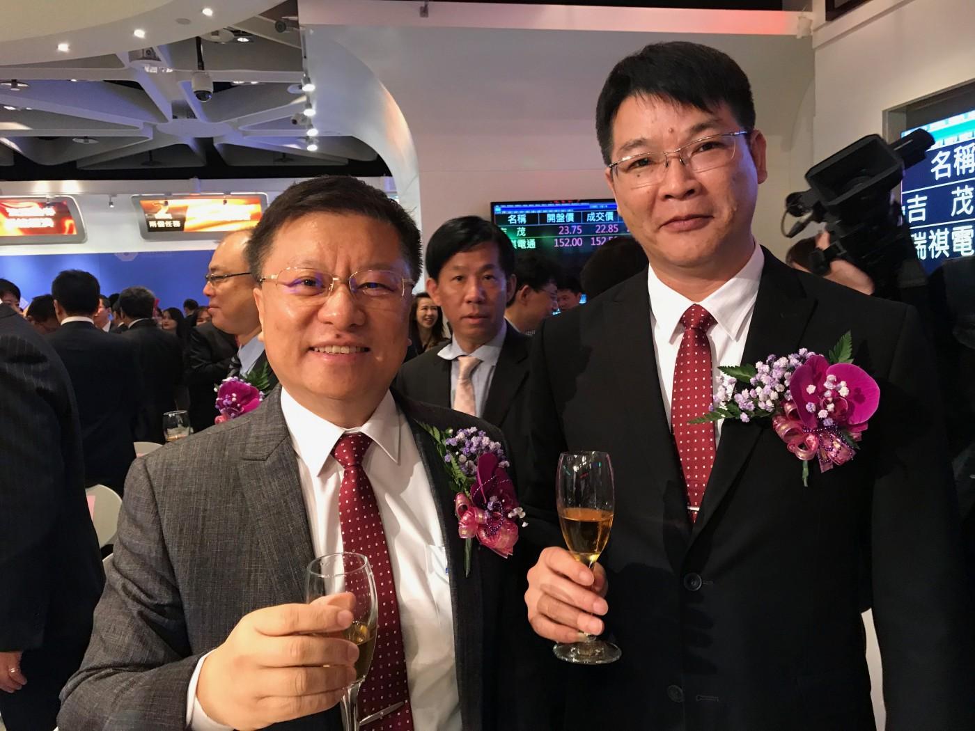 瑞祺是桦汉集团子公司,图左起为瑞祺董事长朱复铨与总经理洪德富