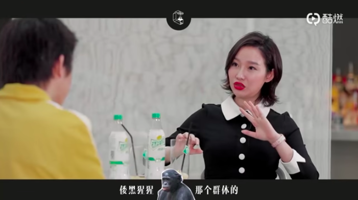 數據助力內容創作!一部「情感教主」Ayawawa專訪短片成功引爆流量