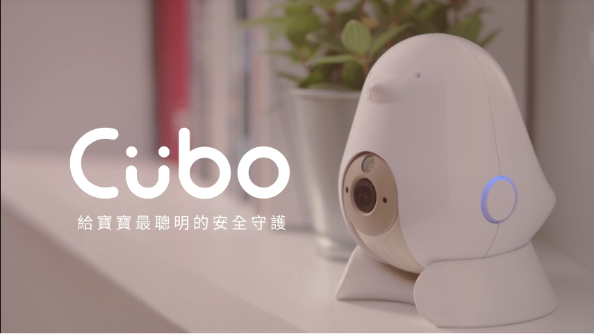 MIT的AI寶寶攝影機Cubo獲1.3億投資,大舉徵才進軍美國市場