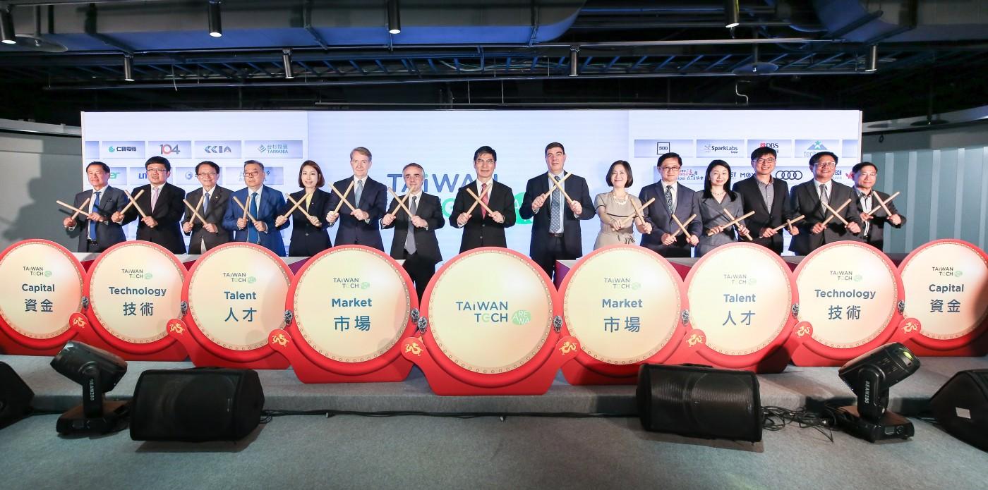 為科技新創鏈結國際資源,科技部TTA小巨蛋基地正式開幕