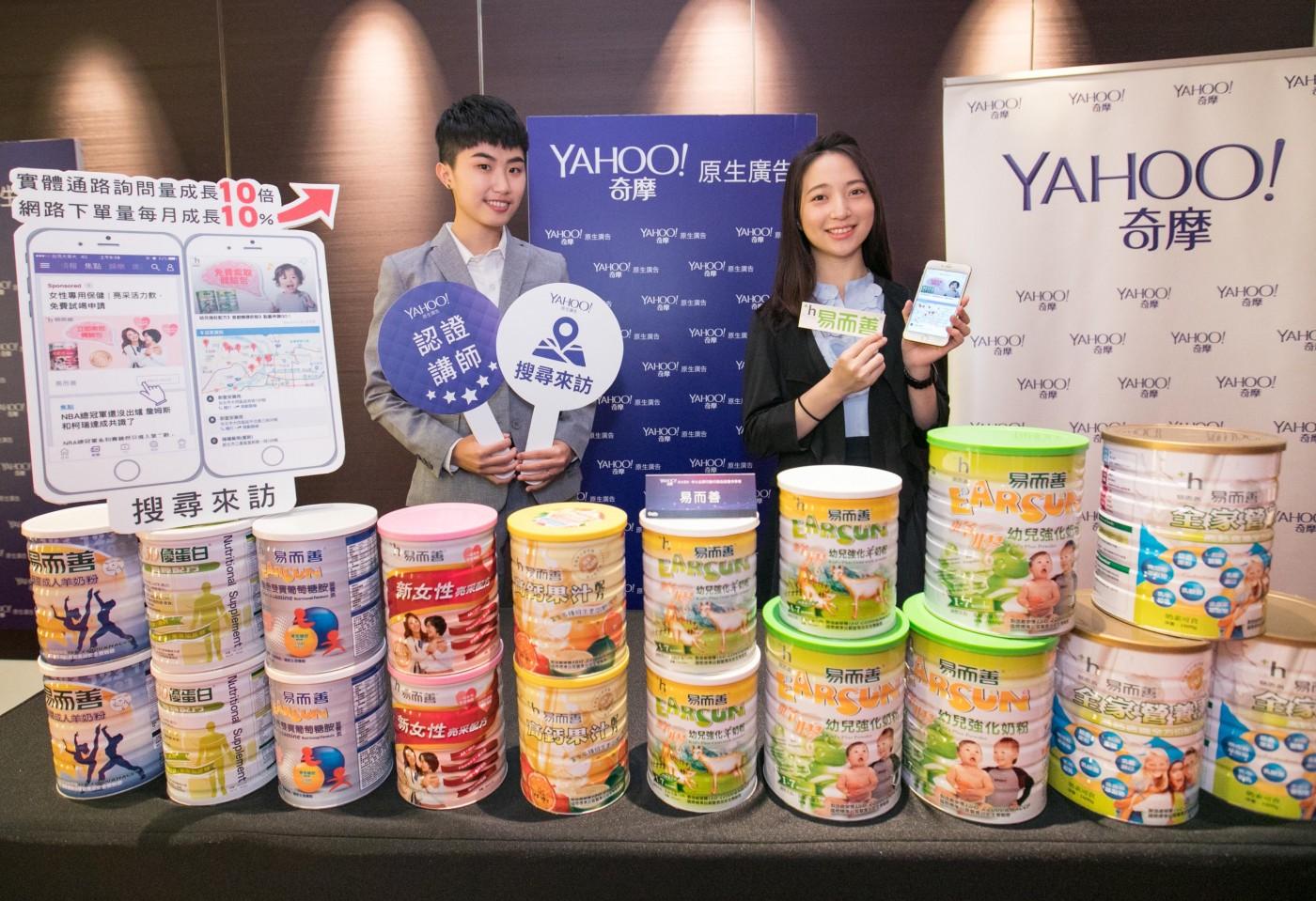 從3公尺到30公分的消費距離,Yahoo奇摩:行動廣告正翻轉中小企業