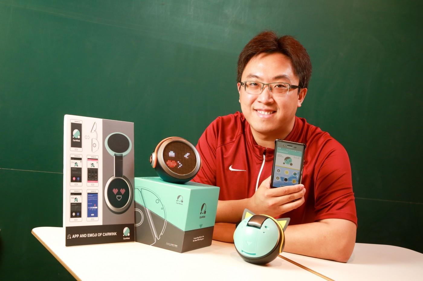 別用喇叭打招呼!Kickstarter 募資成功,來自台灣的 CarWink 要讓汽車也能表達喜怒哀樂