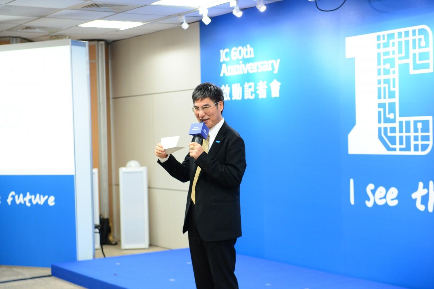創造台灣半導體傳奇,IC積體電路60歲了