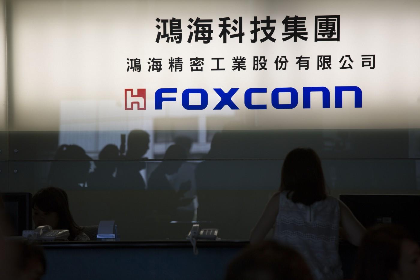 鴻海劍指中國電動車市場,合資全球第四大車廠有何盤算?