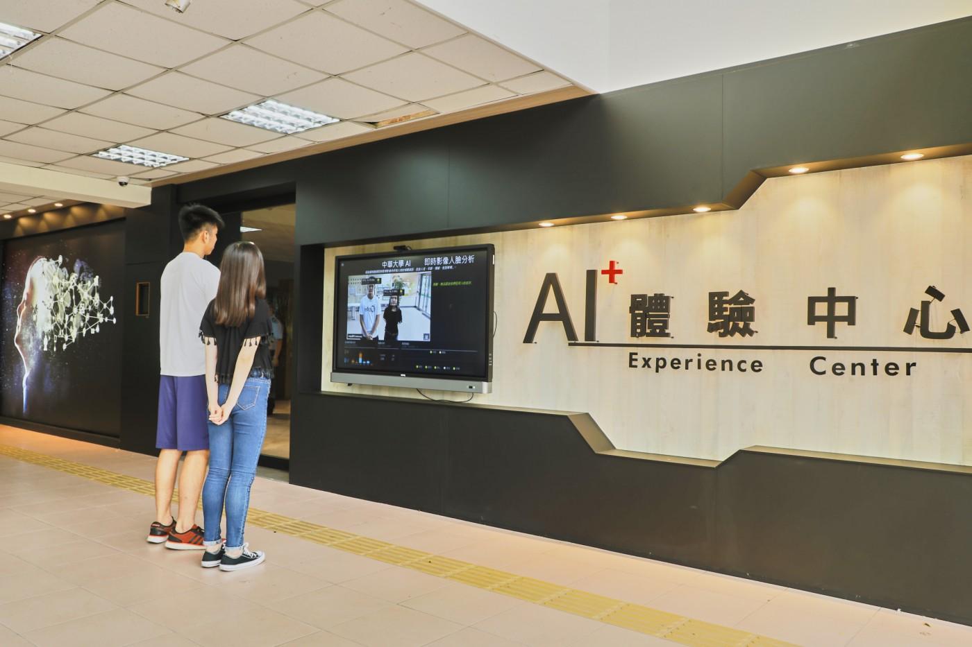 AI課程走入教育第一線,微軟攜手中華大學設立人工智慧體驗中心