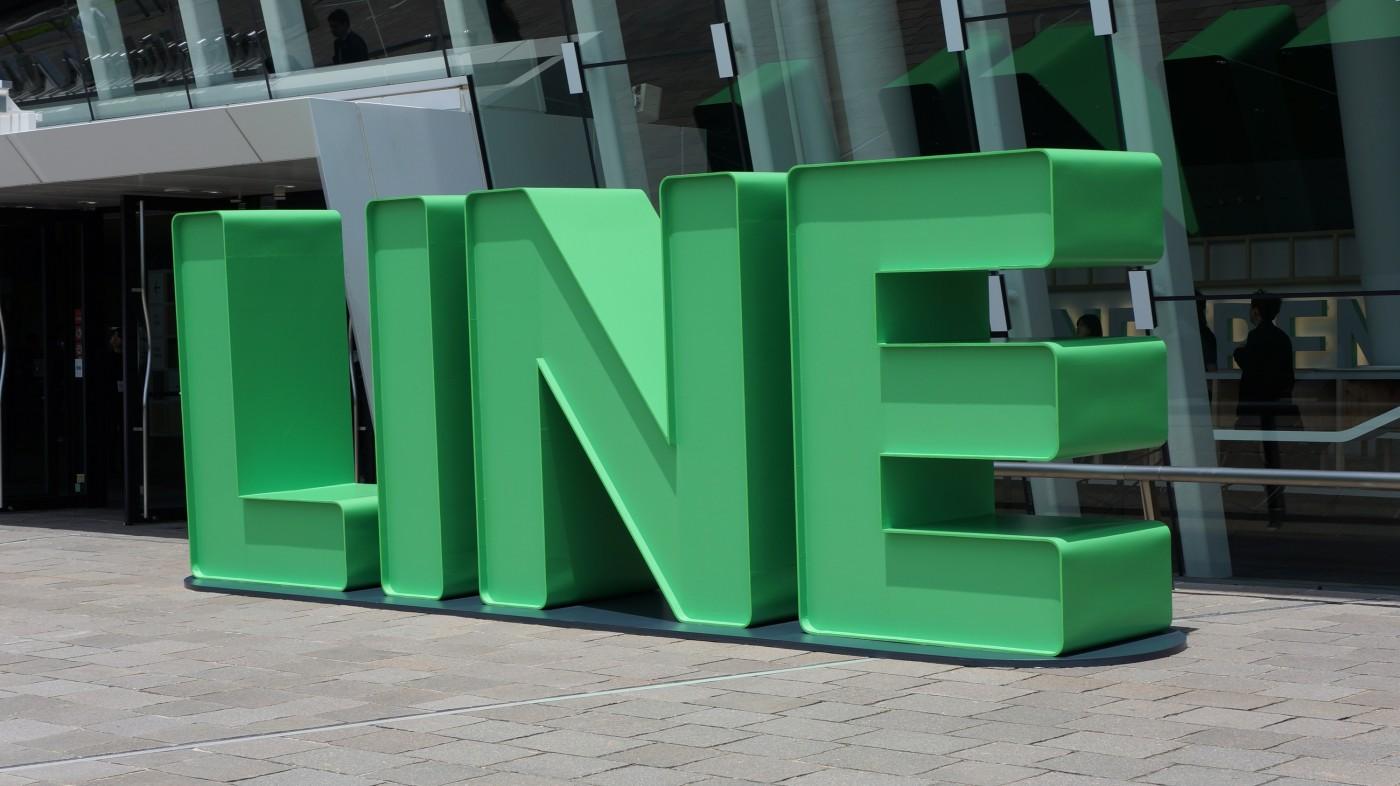 多虧有軟銀,LINE第二季轉虧為盈,但用戶數持續下滑