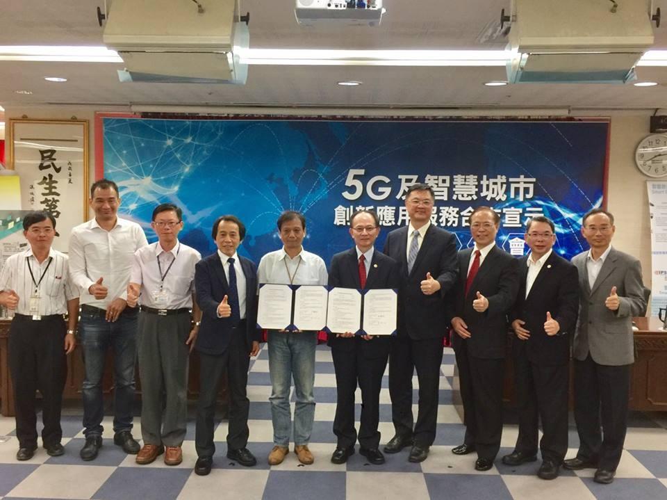 打造智慧城市,就從路燈開始!中華電攜手北市推動5G應用