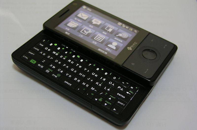 从征才变成裁员1500人!再见了,HTC曾经的辉煌盛世<p></p>htc Touch Pro