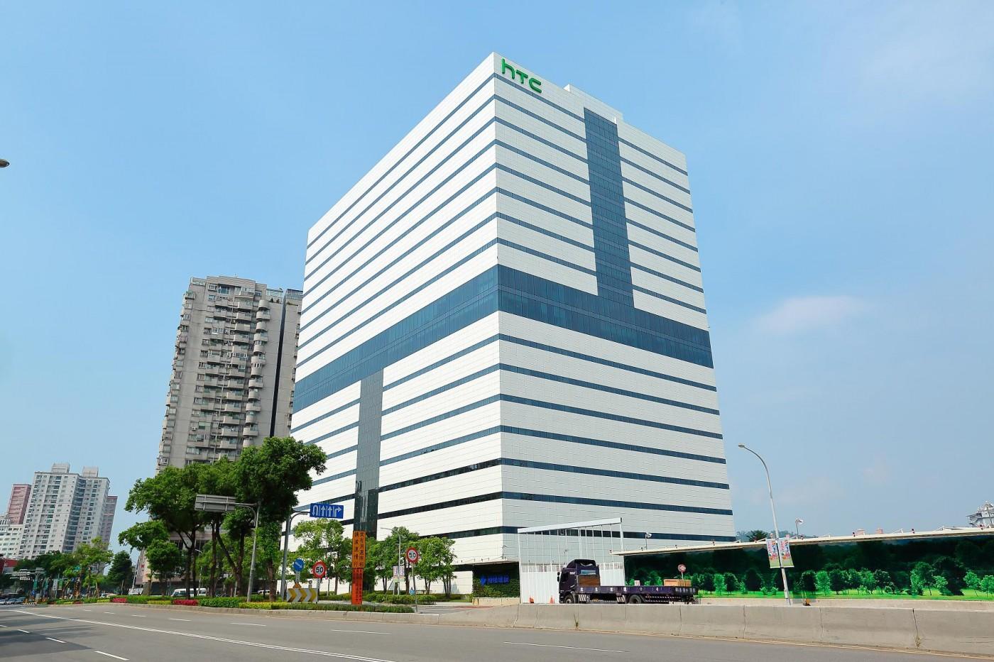 全球百大創新揭曉!HTC首度入榜,台灣追平德國名列第四