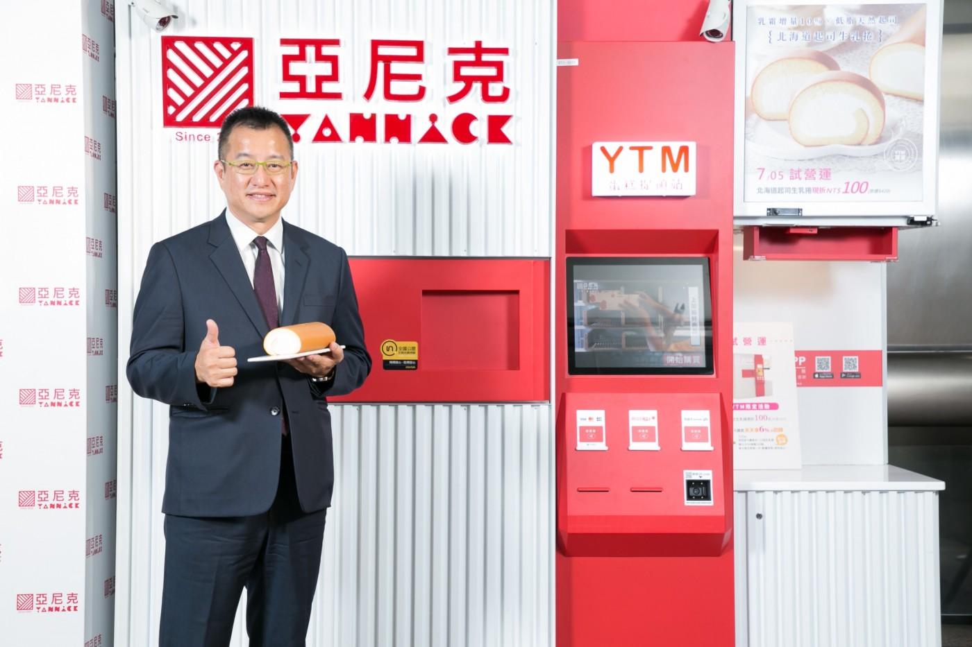 亞尼克豪氣發6個月年終、生乳捲賣破170萬條!為何要在捷運站繼續賣蛋糕?