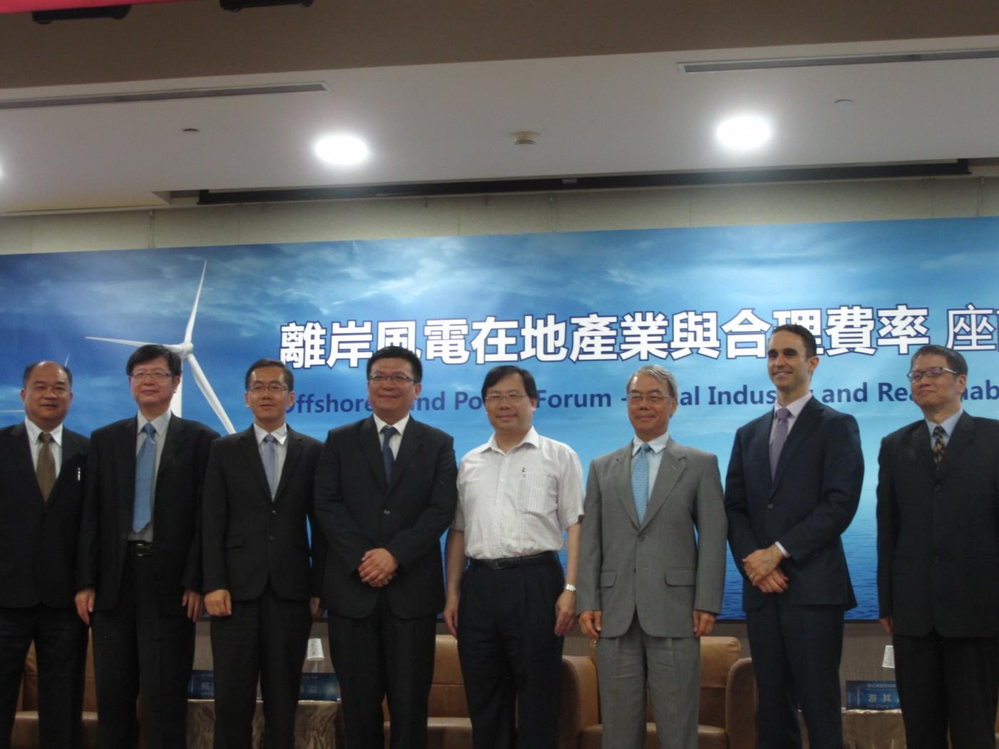 離岸風電費率引發爭議,世紀鋼董事長嘆:台灣自己不爭氣