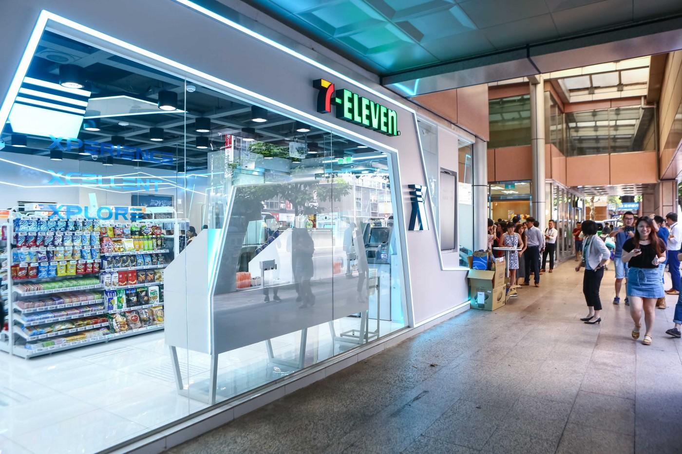 7-11無人便利店受挫,但真正的「智慧零售」才開始