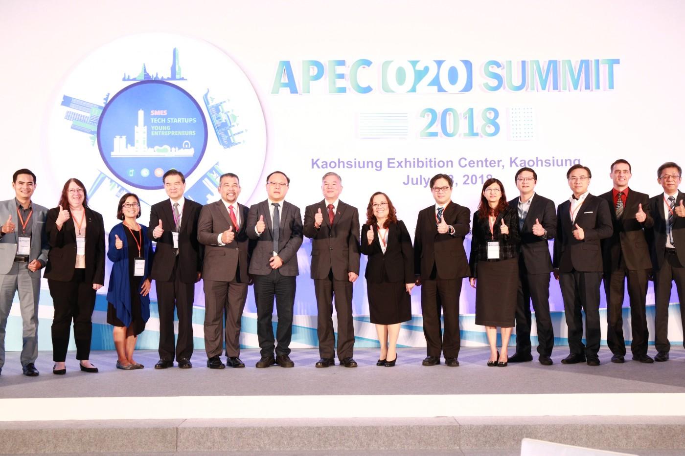 APEC O2O高峰會,亞太新創薈萃高雄 引領數位創新潮流
