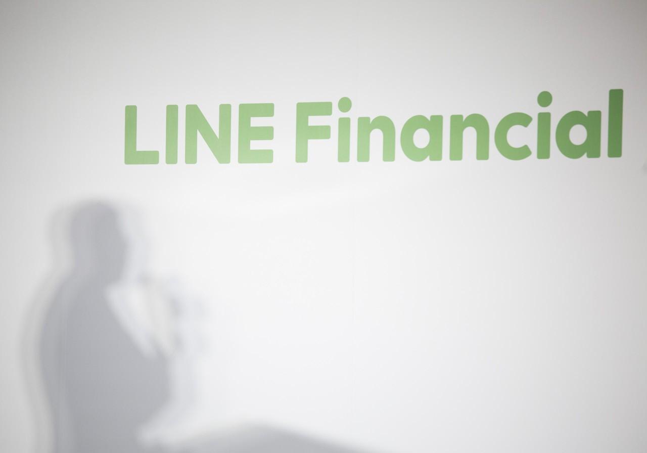 用買的比較快?LINE在印尼啟動網銀攻勢