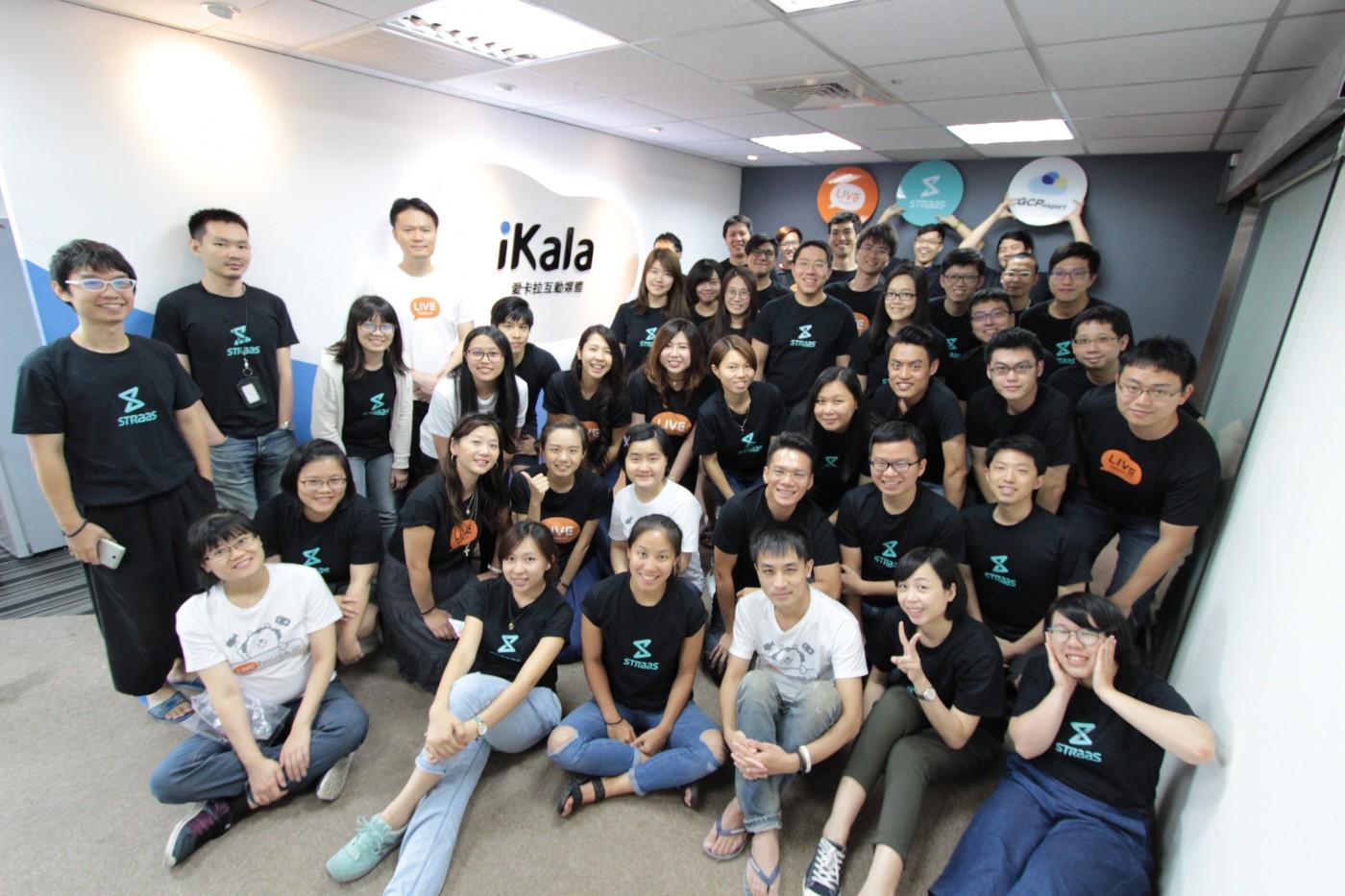 深耕影音行銷及 AI 分析技術,愛卡拉獲選為 Google 技術合作夥伴