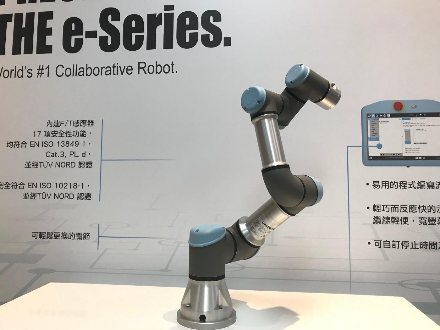 全球機器人密度台灣排名第8!每萬人只分配到197台