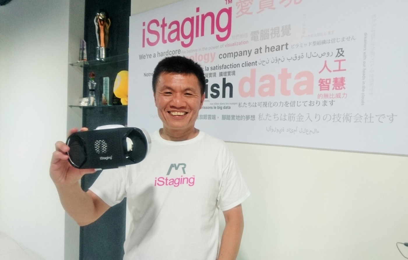 上半年營收跳增3倍,iStaging如何用不到百人團隊滿足逾50國跨產業需求