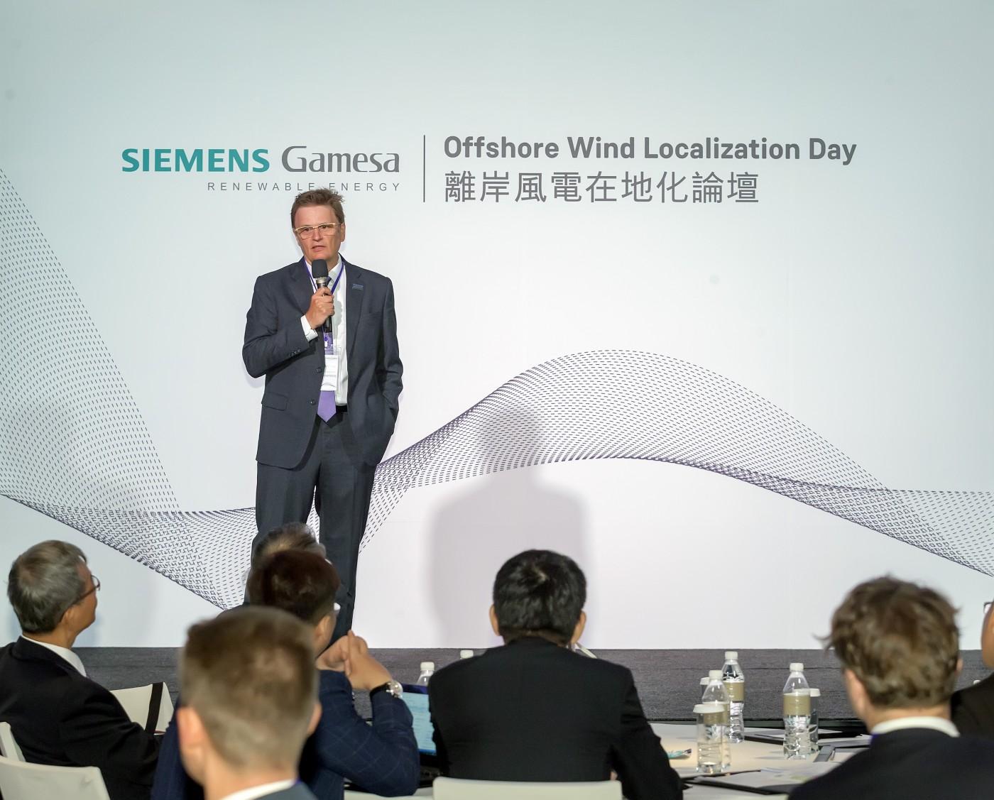 搶攻台灣離岸風電在地化商機,西門子歌美颯助台廠與國際級供應商牽線