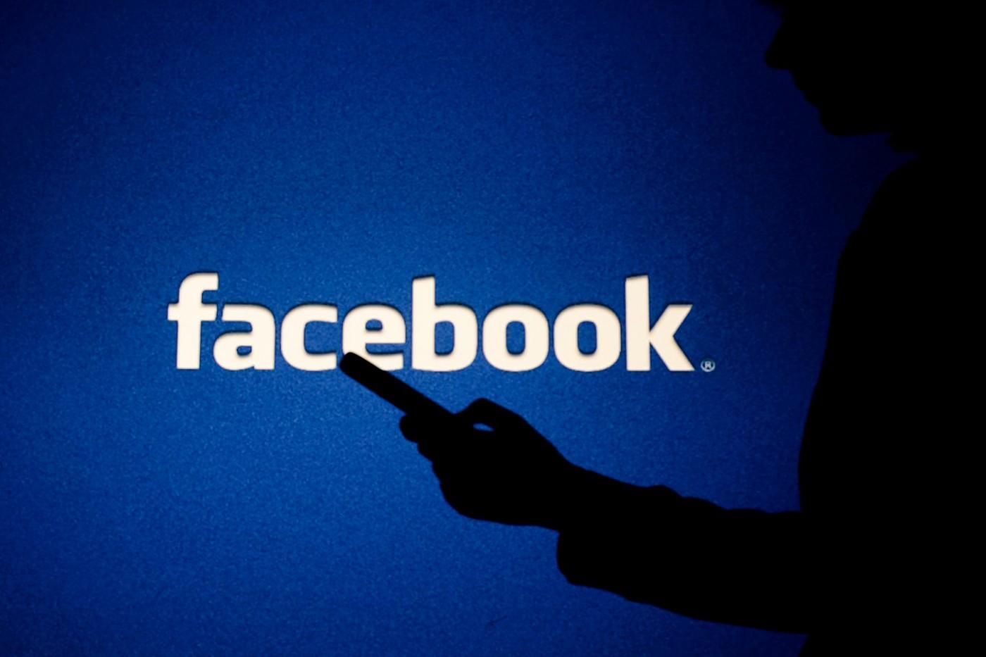 2.67億筆個資遭公開下載!Facebook用戶資料外洩又爆一樁醜聞