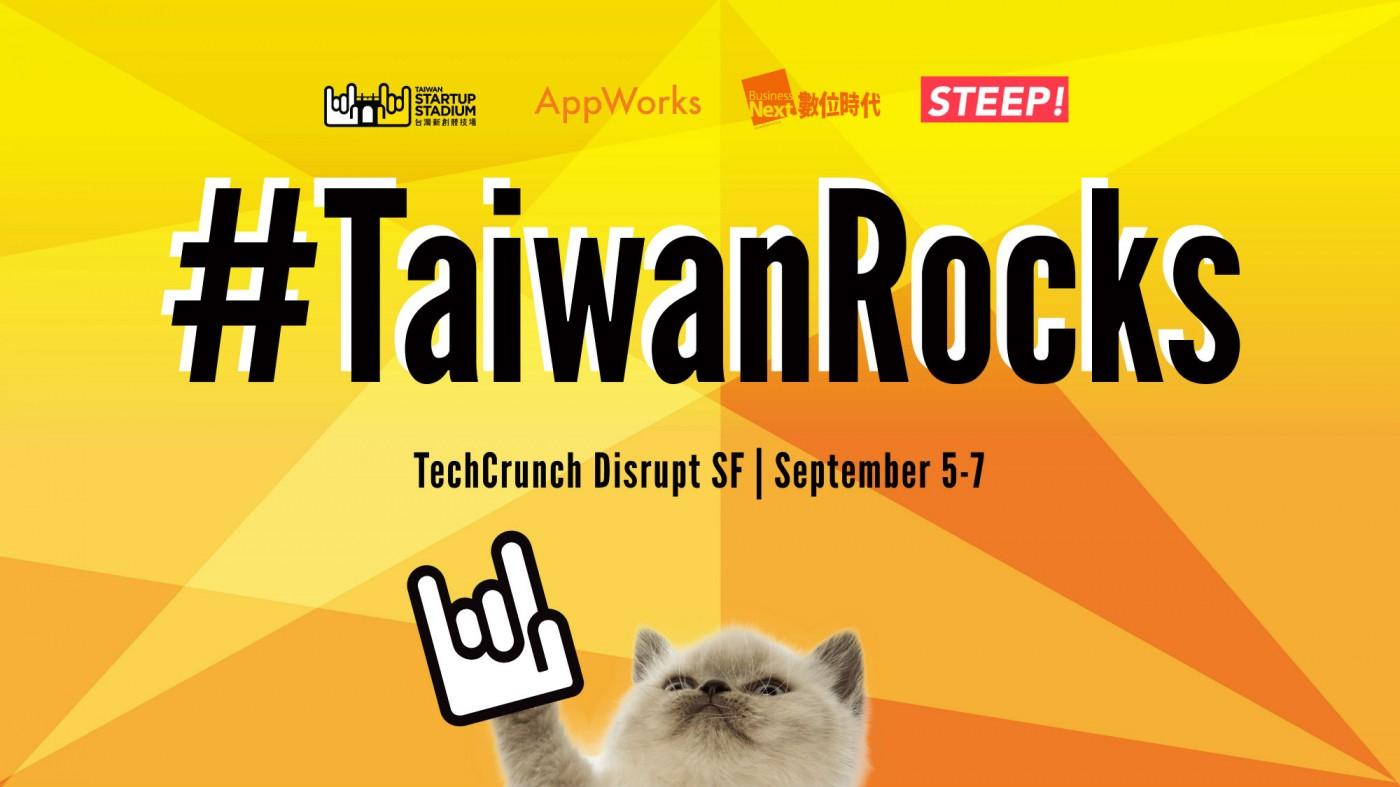 4新創社群聯手組成「TaiwanRocks 台灣代表隊」,九月前往矽谷讓世界看見台灣