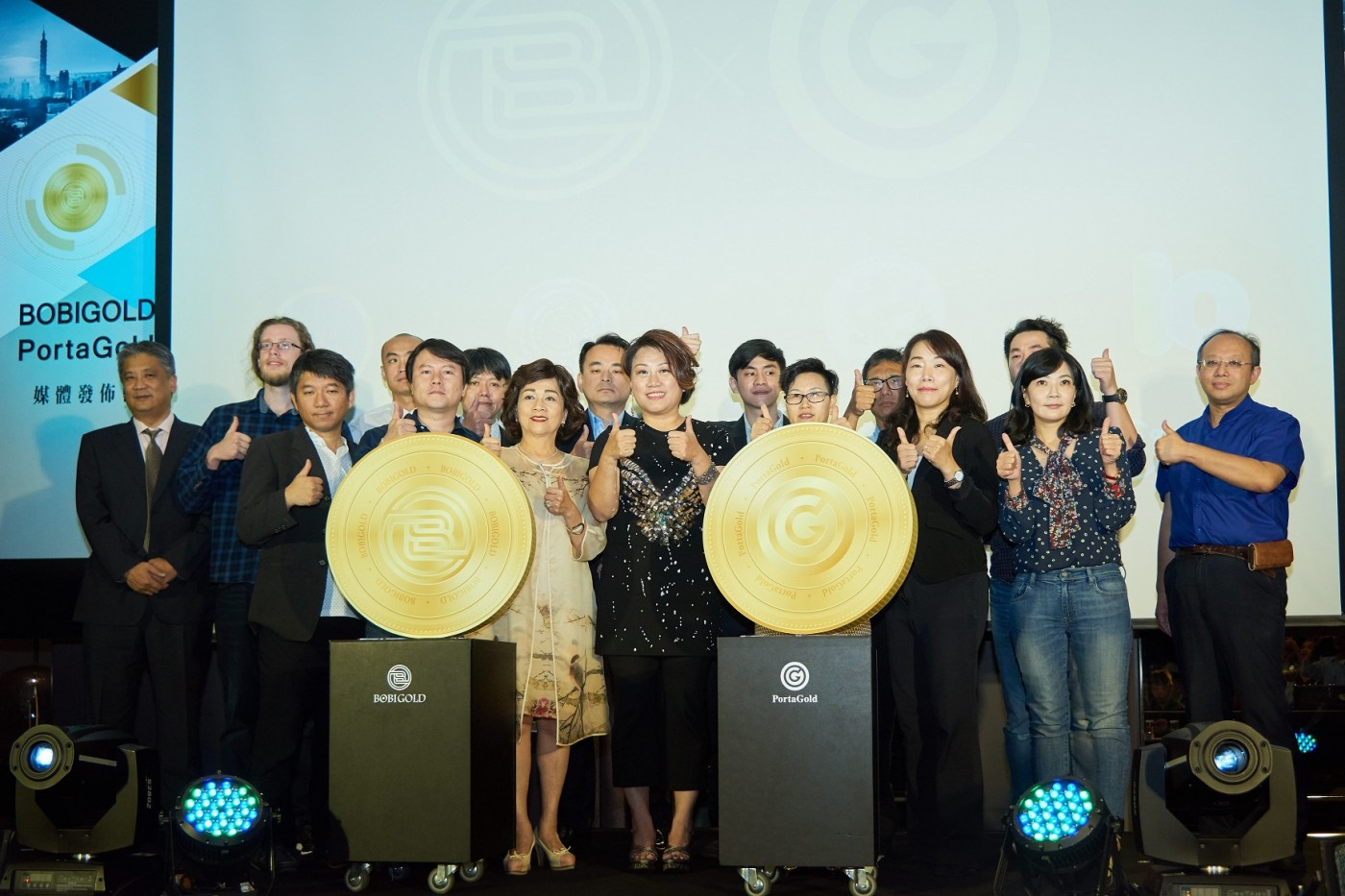 互慧國際推出BOBIGOLD、PortaGOLD二大加密幣