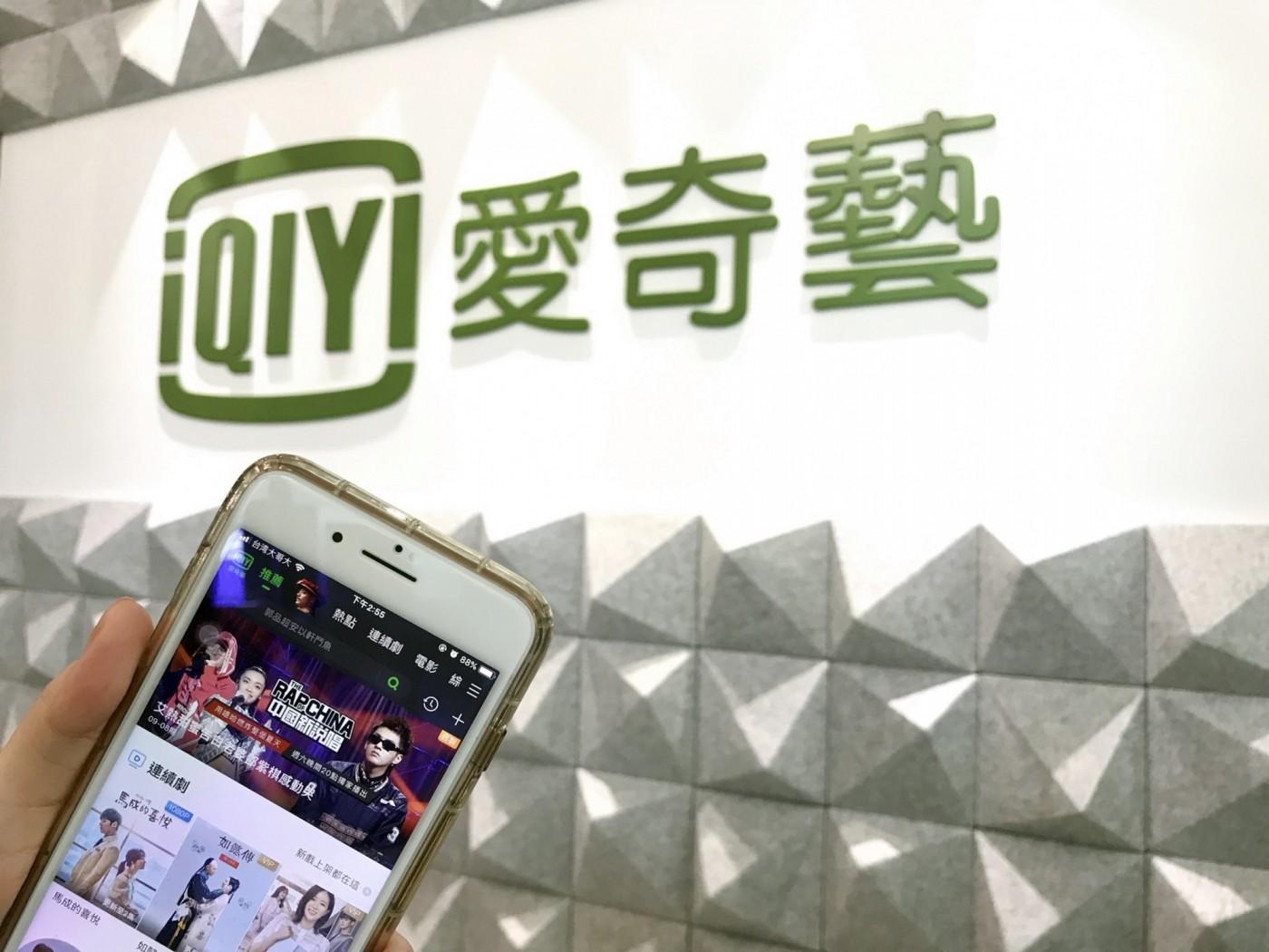 打擊盜版之外,台灣OTT下一個更大難題是愛奇藝、Netflix跨境威逼