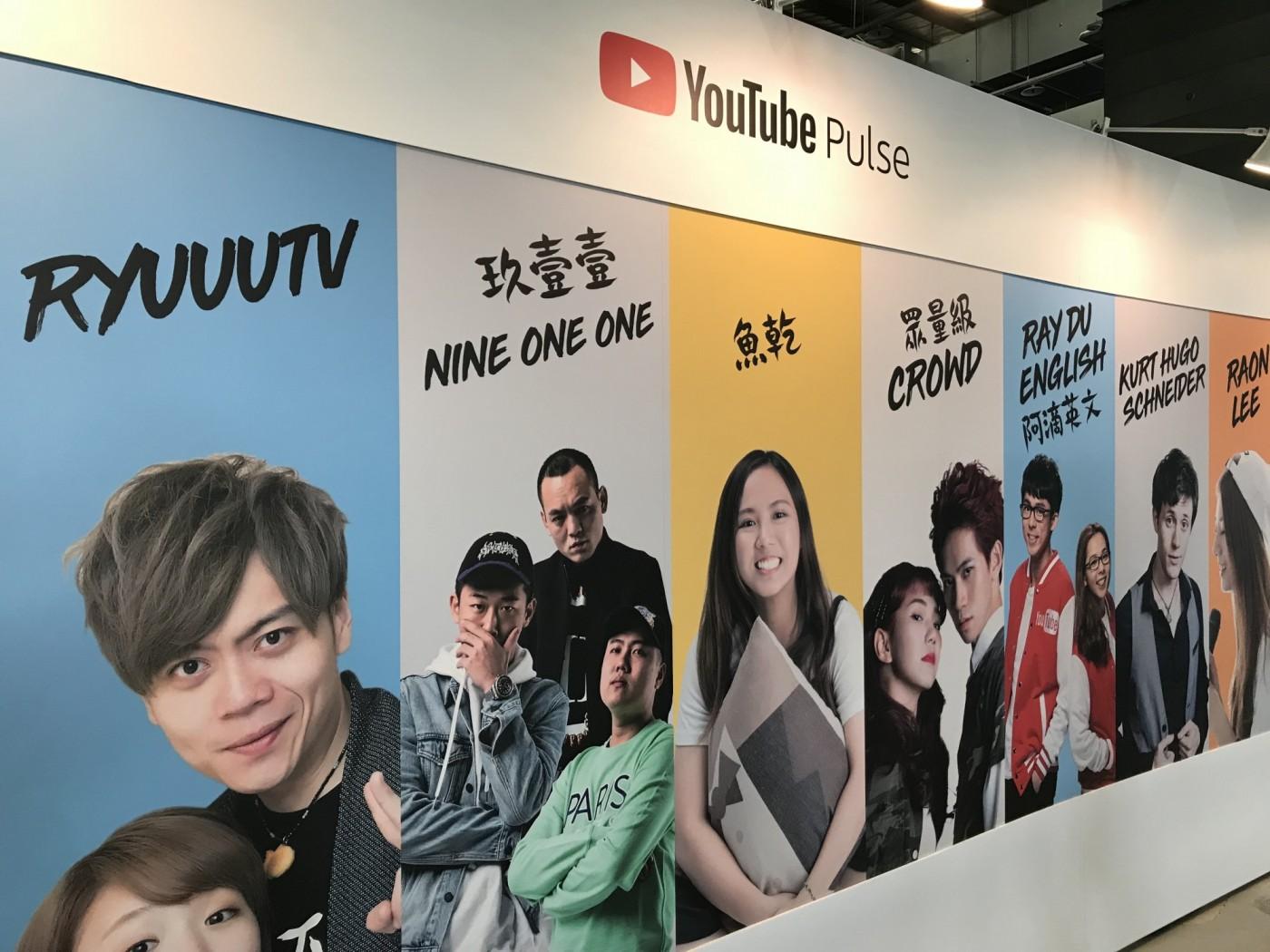 不輸年輕人,現在連長輩也離不開YouTube了