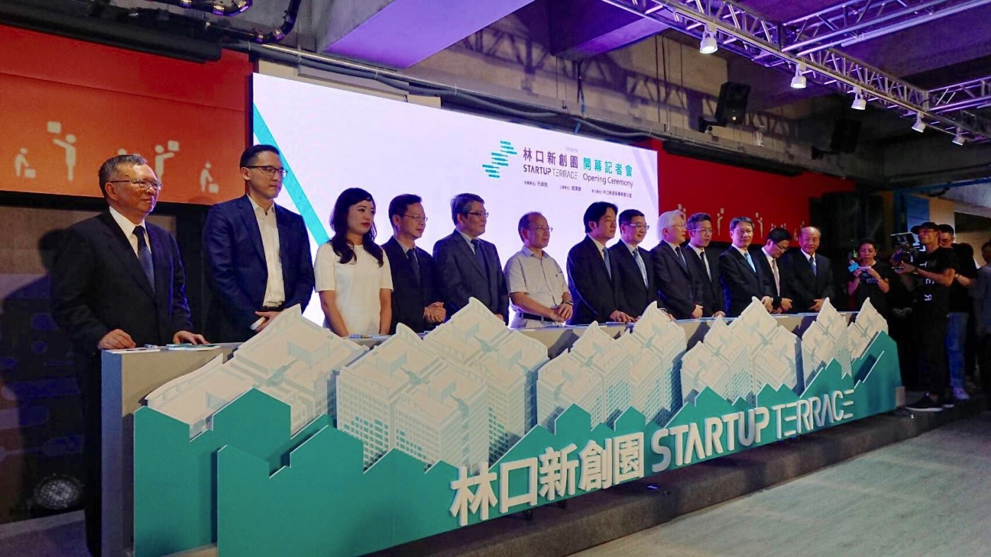 微軟挺經濟部中小企業處  育才留才台灣新創團隊