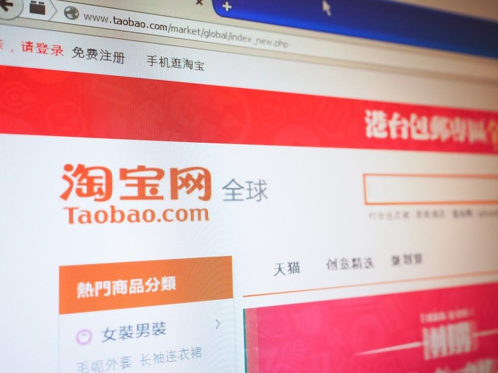 台灣新創槓上淘寶侵權,兩岸專利戰一觸即發
